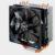 Процессорный кулер: Cooler Master Hyper 212 Evo